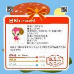 s-2005y09m08d_004335758.jpg
