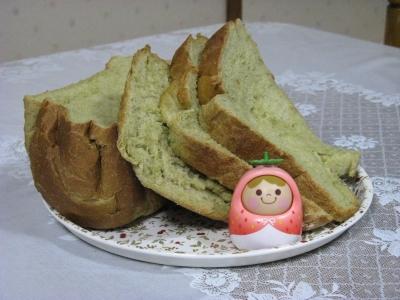 抹茶パン20071129