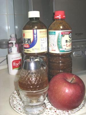 残ったりんごで焼き肉のタレ