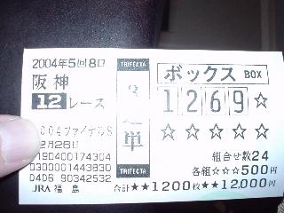 20041226230651.jpg