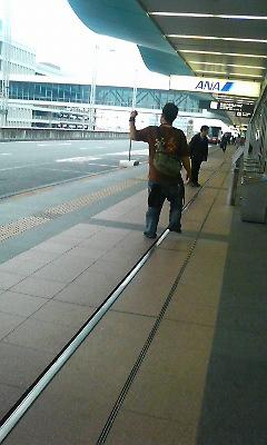 20081103080006.jpg