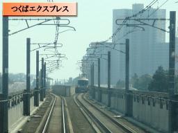 tsukubaexpress.jpg