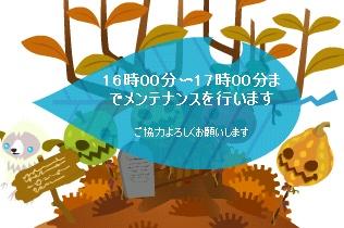 20050121181112.jpg