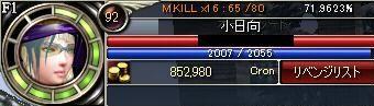 クリップボード022