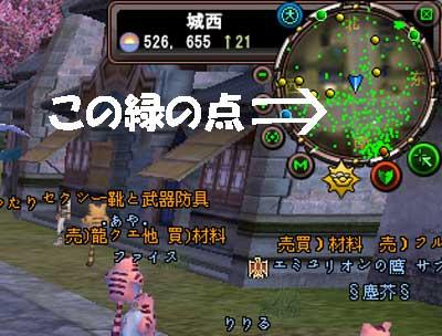 2007-04-29-03.jpg