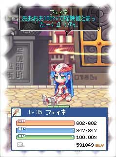 2007-06-08-01.jpg