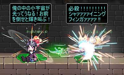 2007-08-04-02.jpg