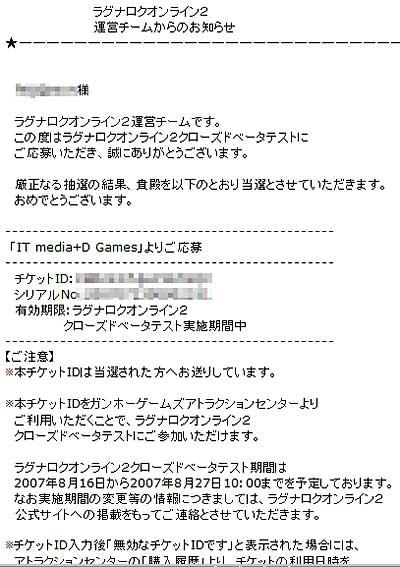 2007-08-08-01.jpg