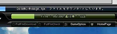 2007-08-15-02.jpg