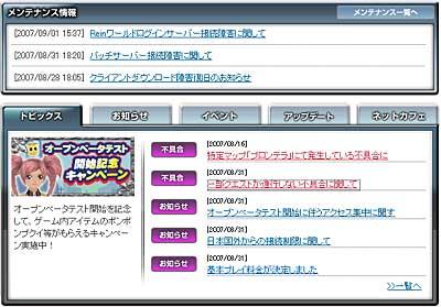 2007-09-01-01.jpg
