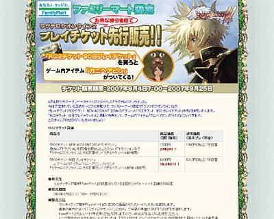 2007-09-01-02.jpg