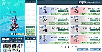 2007-09-09-02.jpg