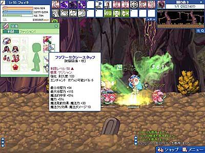 2007-09-09-03.jpg