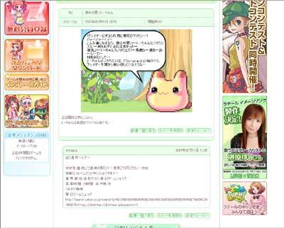 2007-09-11-01.jpg