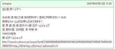 2007-09-11-02.jpg