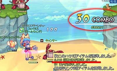 2007-09-19-01.jpg