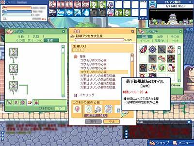 2007-10-21-01.jpg