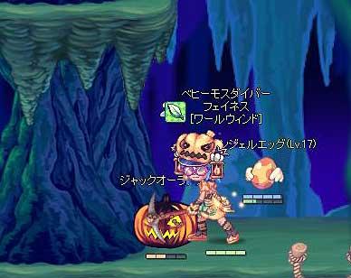 2007-10-24-02.jpg