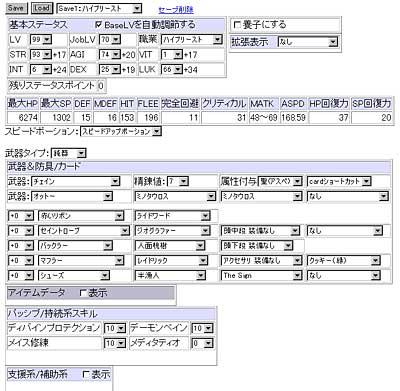 2007-10-31-01.jpg