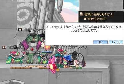 2007-11-01-01.jpg