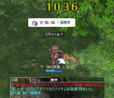 2007-11-08-02.jpg