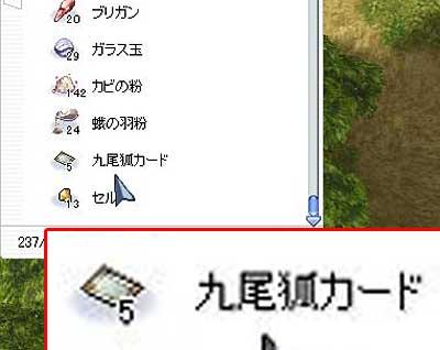 2007-11-12-03.jpg