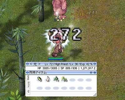 2007-12-07-02.jpg