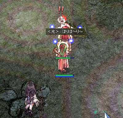 2007-12-11-01.jpg