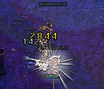 2007-12-25-01.jpg