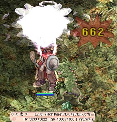 2008-01-12-01.jpg