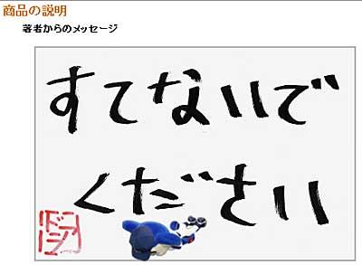 2008-02-07-03.jpg