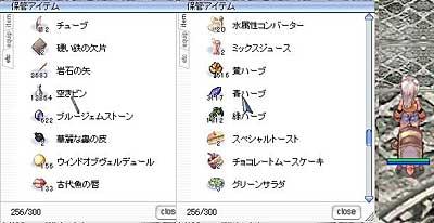 2008-02-07-05.jpg