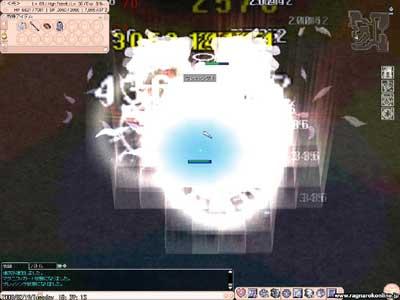2008-02-20-02.jpg