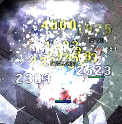2008-02-26-02.jpg