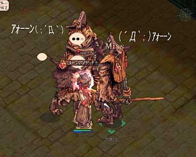 2008-04-01-03.jpg