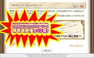 2008-04-28-01.jpg