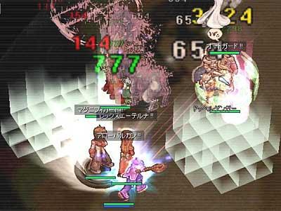 2008-06-24-03.jpg