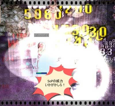 2008-07-01-03.jpg