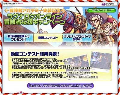 2008-07-14-01.jpg