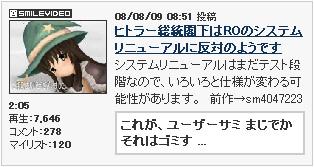 2008-08-15-01.jpg