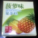 上海特産1