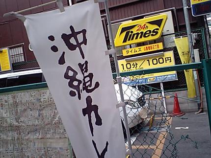 のぼり-2