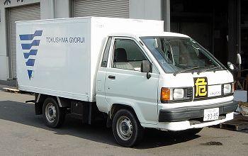 20041216185016.jpg