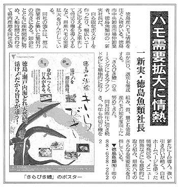 MINATO_060630S.jpg