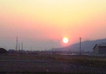 ishii_sun.jpg