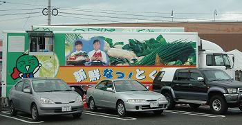 nattoku0.jpg