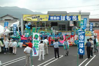 nattoku1.jpg