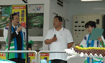 nattoku5.jpg