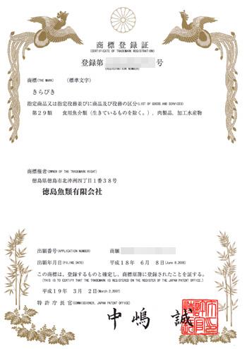 registered_1.jpg