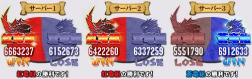 result_14_convert_20090401143756.jpg